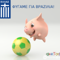 greece_national_football_team_brasil