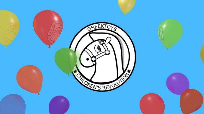 greektoys_happy_birthday1