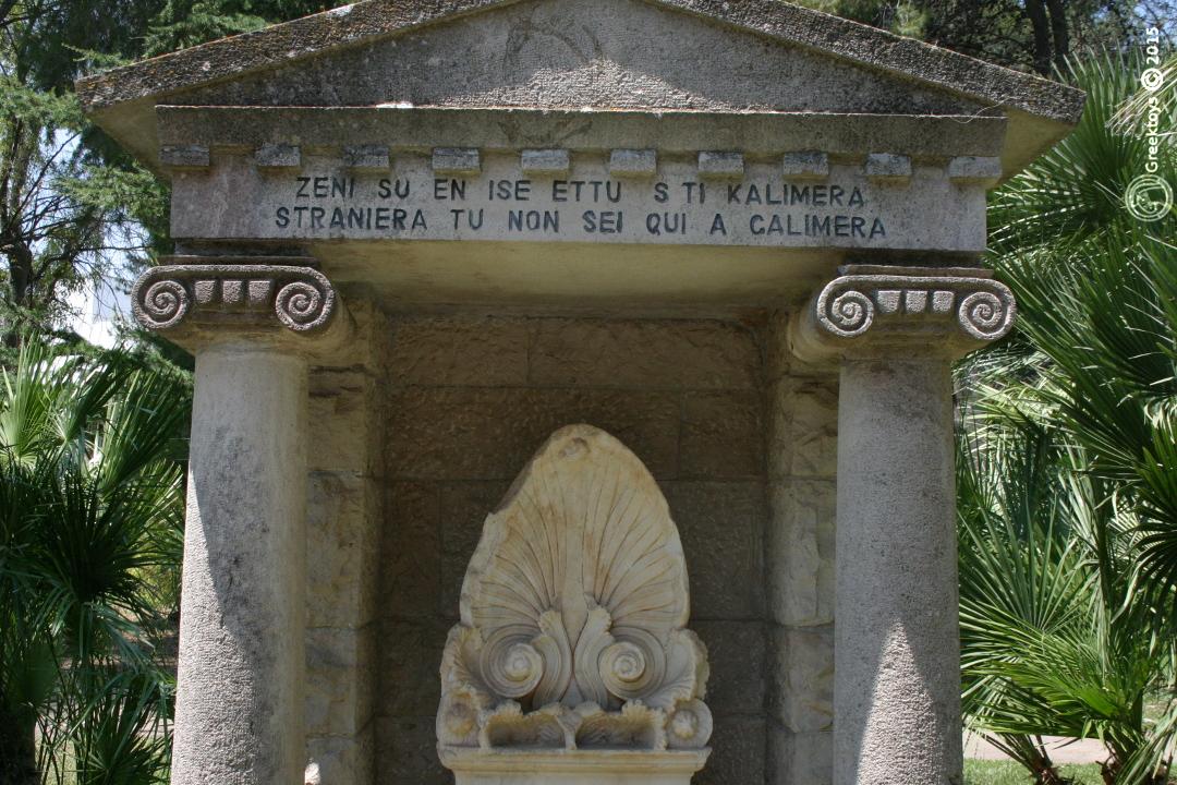 Calimera Puglia