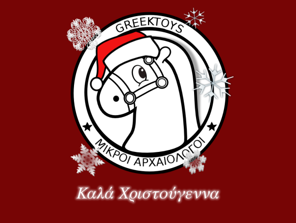 card_greektoys_xmas (2)