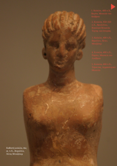 ancient greek doll altes museum