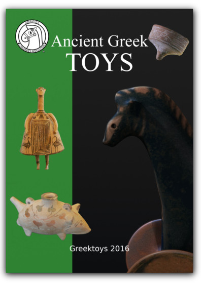 ancient-greek-toys-e-book